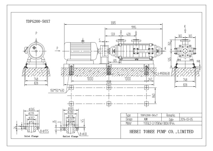 Tobee TDPG High Temperature Boiler Feed Water Pumps Dimensional Drawing