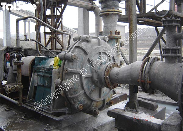 Horizontal Slurry Pump Installation
