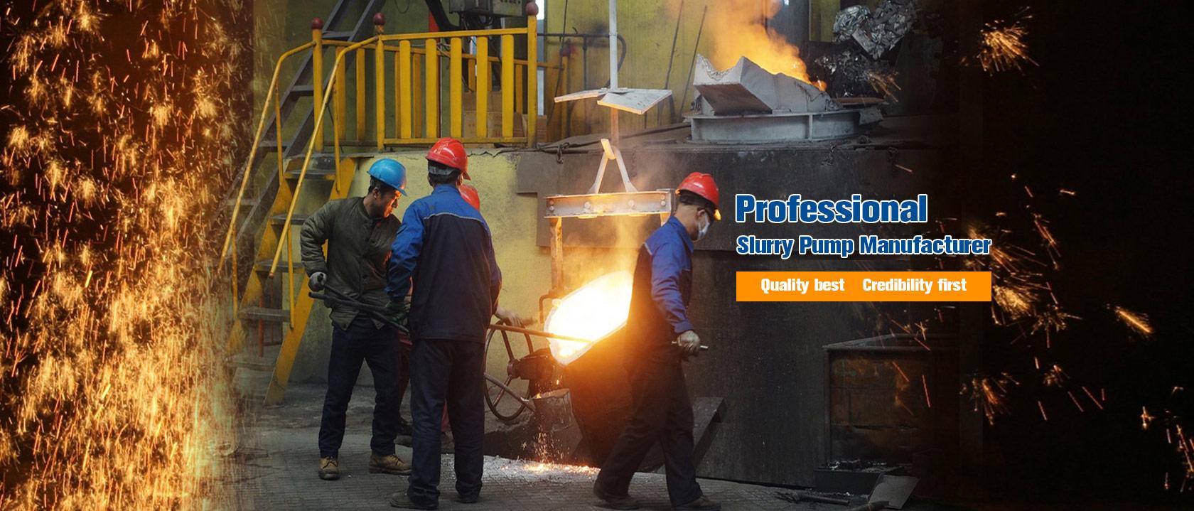 Professional Slurry Pump Manufacturer