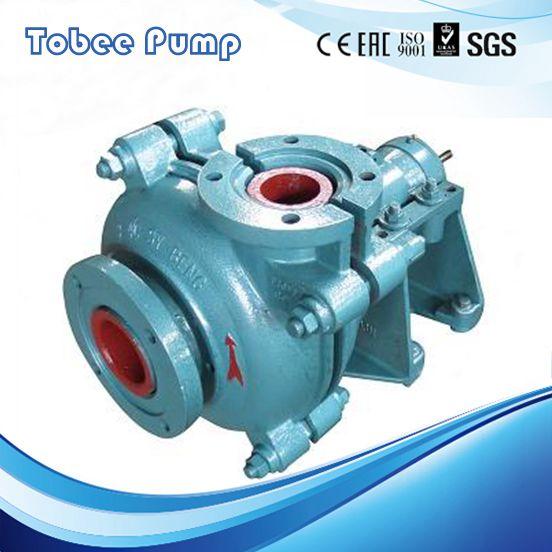 TH3x2C Mining Slurry Pump