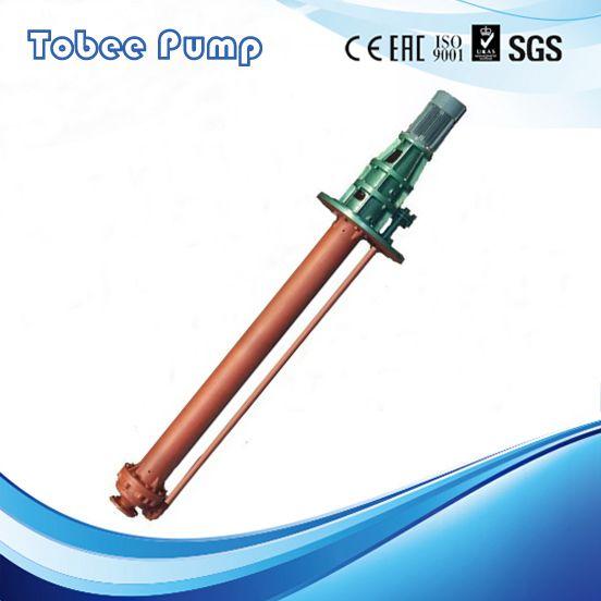 TYH Molten Sulfur Pump