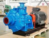 Ash Slurry Pump Operation