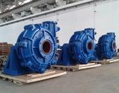 China Interchangeable Slurry Pump Type