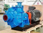 Heavy Duty China Slurry Pump Manufacturer