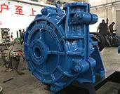 4x3E-HH High Head Slurry Pump is Dispatched